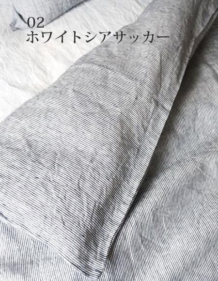 056-color-w