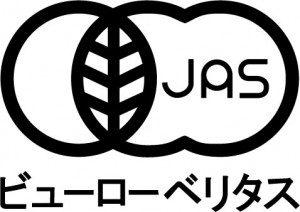 jas-mk-300x212