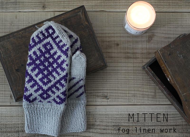 fog-mitten-580