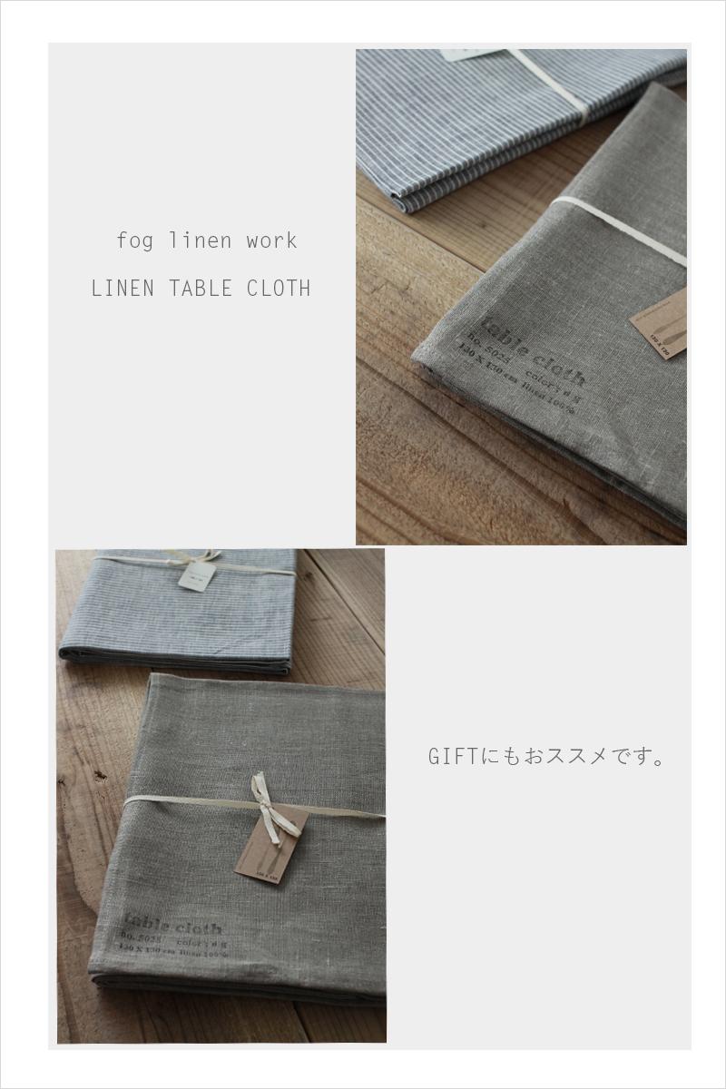 fog-clos-gift