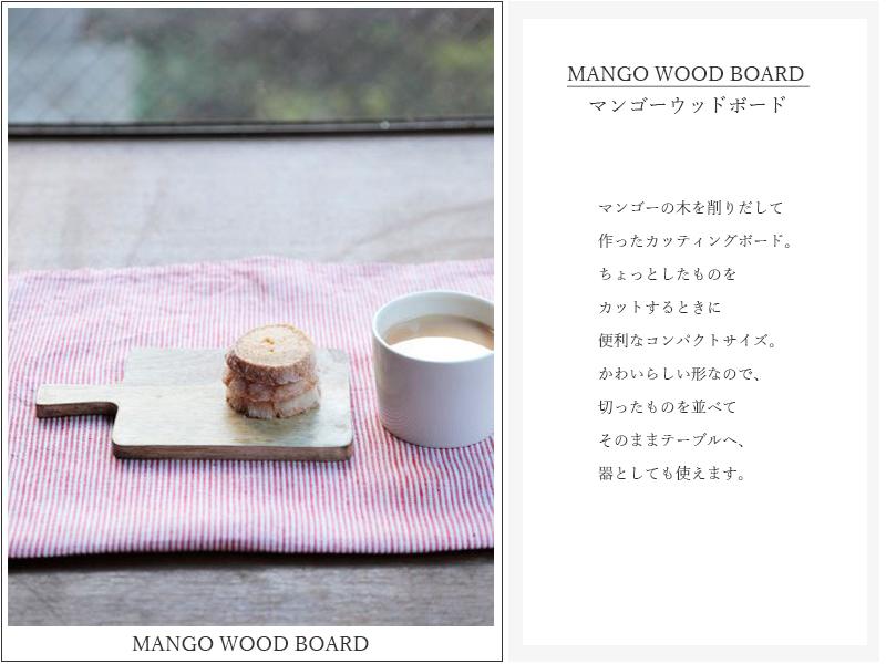 fog-mango-image1