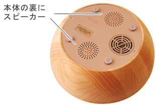 yun_speaker