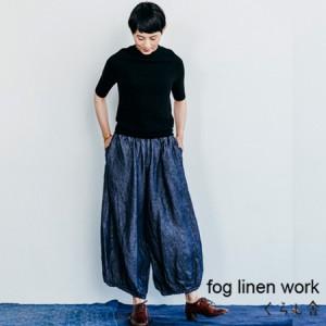 FG-LWA160-DENINV
