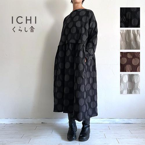 ICHI-200613