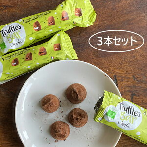 truffle-mini pack 3set