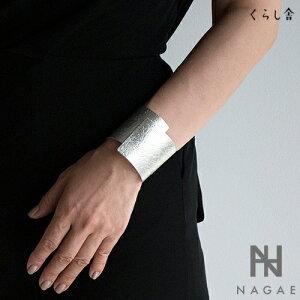 NG-home-004-SOJ