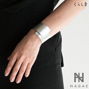 NG-home-005-SOJ